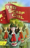 Holt McDougal Library: Individual Leveled Reader with Connections Red Scarf Girl: A Memoir of the Cultural Revolution