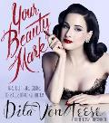 Your Beauty Mark the Ulimate guide to Eccentric Glamour