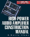 High Power Audio Amplifier Construction