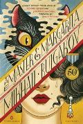 The Master and Margarita: 50th Anniversary Edition Penguin Classics Deluxe Edition
