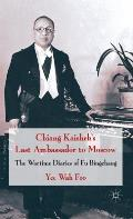 Chiang Kaishek's Last Ambassador to Moscow: The Wartime Diaries of Fu Bingchang
