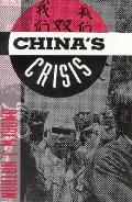 Chinas Crisis Dilemmas of Reform & Prospects for Democracy