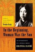 In the Beginning Woman Was the Sun The Autobiography of a Japanese Feminist