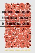 Imperial Rulership and Cultural Change