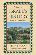 Survey Of Israels History