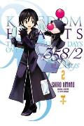 Kingdom Hearts 358 2 Days Volume 2