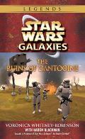 Star Wars Galaxies Ruins Of Dantooine