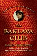 Baklava Club A Novel