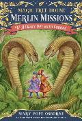 Magic Tree House 45 A Crazy Day with Cobras with Stickers