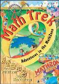 Math Trek: Adventures in the Math Zone