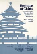 Heritage of China Contemporary Perspectives Chinese CIV