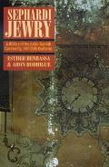 Sephardi Jewry A History of the Judeo Spanish Community 14th 20th Centuries