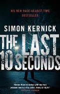 Last 10 Seconds