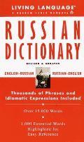 Living Language Russian Dictionary