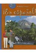 En Espanol 2: Actividades Para Todos Practica Por Niveles, Vocabulary And Grammar Lesson Review Bookmarks