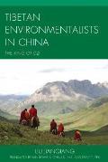 Tibetan Environmentalists in China: The King of Dzi