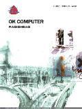 Radiohead -- OK Computer