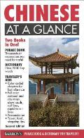 Chinese At A Glance 2nd Edition