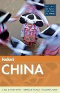 Fodors China 8th Edition