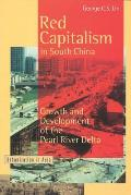 Red Capitalism In South China