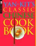 Yan Kits Classic Chinese Cookbook
