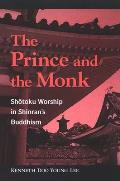 Prince & Monk Shotoku Worship in Shinrans Buddhism
