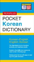 Pocket Korean Dictionary Korean English English Korean