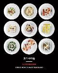 Koreatown: A Cookbook