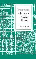 Intro to Japanese Court Poetry