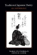 Traditional Japanese Poetry An Antholo