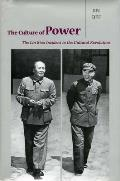 The the Culture of Power: The Lin Biao Incident in the Cultural Revolution
