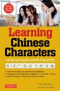 Learning Chinese Characters Volume 1 HSK level A a Revolutionary New Way to Learn & Remember the 800 Most Basic Chinese Characters