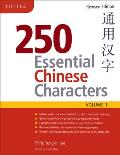 250 Essential Chinese Characters Volume 1: Revised Edition (Hsk Level 1)