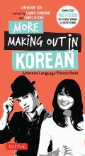 More Making Out in Korean Revised...