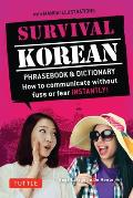Survival Korean How to...