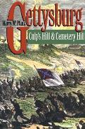Gettysburg Culps Hill & Cemetery Hill
