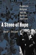 A Stone of Hope