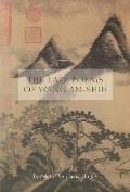 Late Poems of Wang An Shih