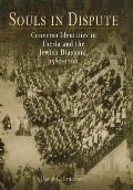 Souls in Dispute: Converso Identities in Iberia and the Jewish Diaspora, 1580-1700