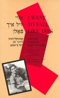 I Want to Fall Like This: Selected Poems of Rukhl Fishman, a Bilingual Edition