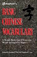 Basic Chinese Vocabulary A Handy Referen