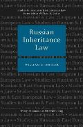 Russian Inheritance Law