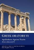 Greek Orators VI