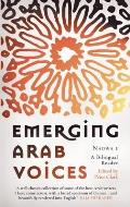 Emerging Arab Voices Nadwa 1 A Bilingual Reader
