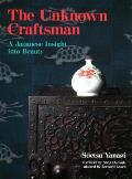 Unknown Craftsman A Japanese Insight Into Beauty