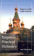 Practical Bulgarian English English Bulgarian Dictionary