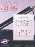 Alfreds Basic Adult Theory Piano Book Level One 01