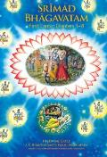 Srimad Bhagavatam First Canto Part One
