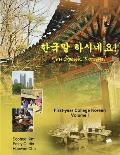 You Speak Korean Volume 1 First Year College Korean
