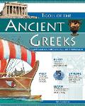 Tools of the Ancient Greeks: A Kid's Guide to the History & Science of Life in Ancient Greece